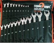 Набор ключей 22 предмета (6-19,21,22,24,27,30,32) 70045