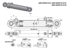 Г/цилиндр рул. управл. МТЗ-80...1025 (ГОРУ) арт. MC 50-3405215-А-01 арт. G1211-01A-000 Ц 50-3405215А-01