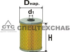 Элемент фильтр. топл. Д-240 МТЗ  (глух. отв.бумаж.) АГРО DIFA 6302/DIFA 6308/240-1117030