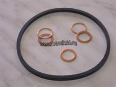 Ремкомплект масляного фильтра тонкой очистки ЯМЗ-236/238 12904